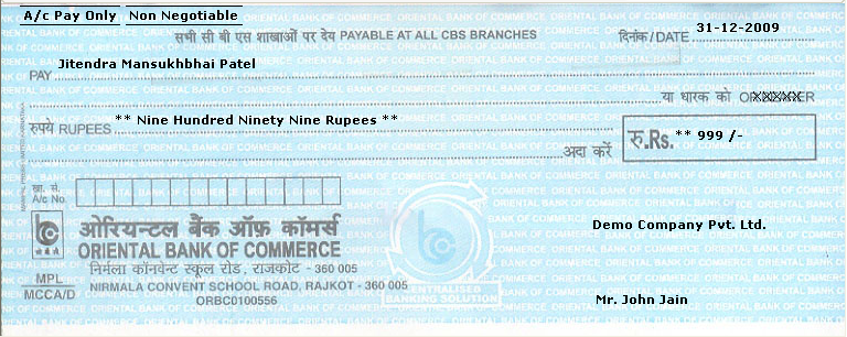 Cheque Printing Software Cheque Writing Print Bank Check