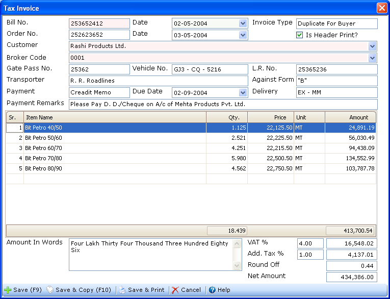 Invoice Printing Software Billing Software Excise Invoice - Invoice software in india